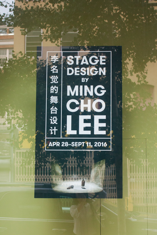 Stage Design by Ming Cho Lee